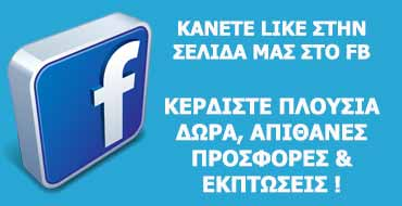 FB Διαγωνισμός